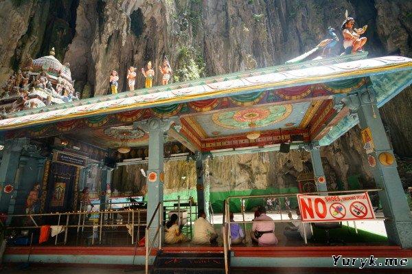 Пещеры Бату - действующий храм внутри Храмовой пещеры