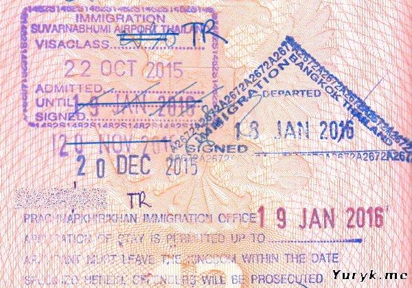 thai_stamp15