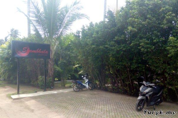 Парковка у бара Shambhala