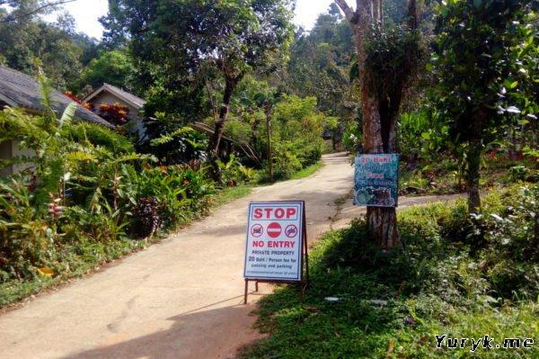 Проход к водопаду Кай Бей