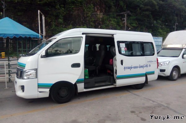 Переезд из Ко Чанга в Хуа Хин