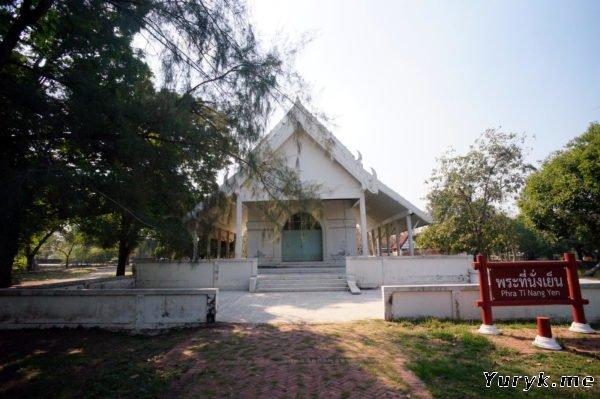 Phra Ti Nang Yen